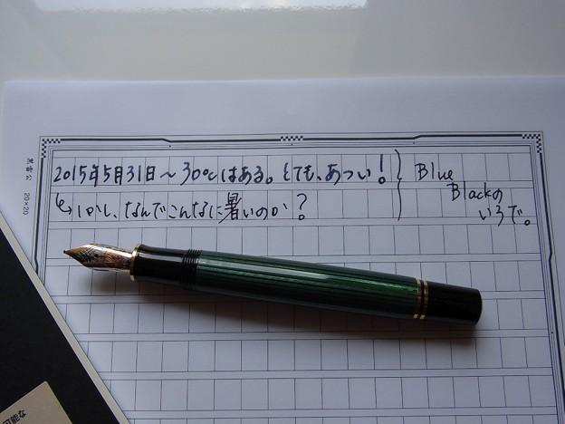 Scribble on Decoration Manuscript Paper - 黒雷公 #1