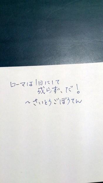 Pilot Custom 74 (F) handwriting 3