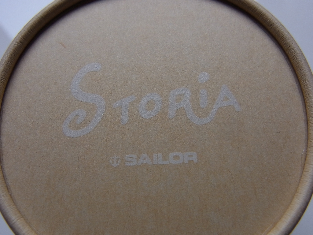 SAILOR Pigment Ink - Storia - Night #2