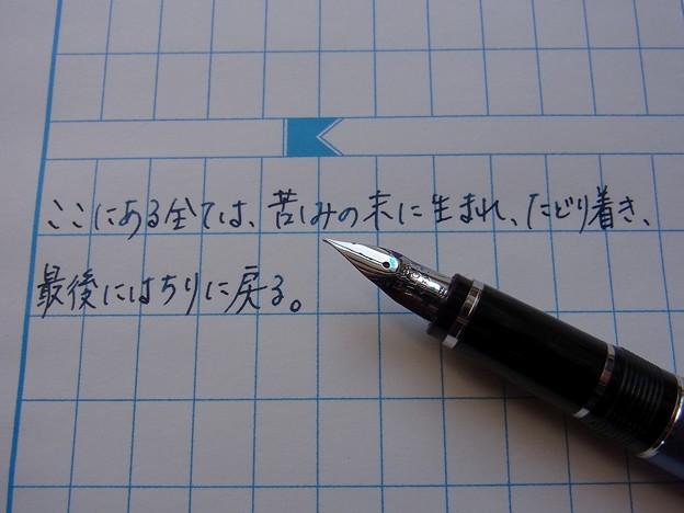 Pilot Elabo handwriting on SOUMAYA's Manuscript Paper (Steven Wilson's Lyrics)