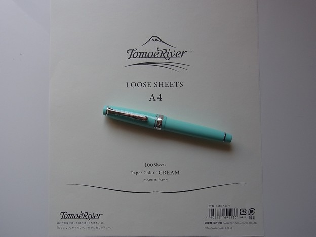 TomoeRiver Loose Sheets A4 Cream