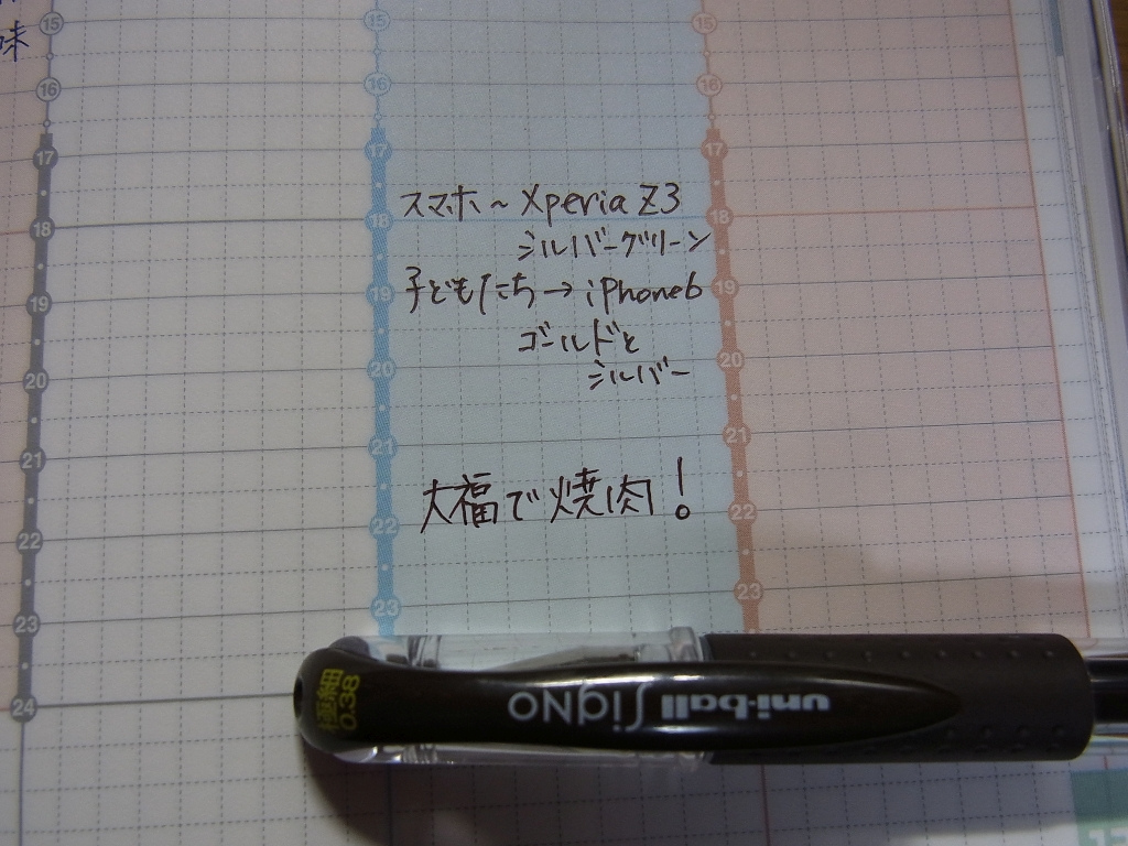 uni-ball Signo 0.38mm BrownBlack handwriting