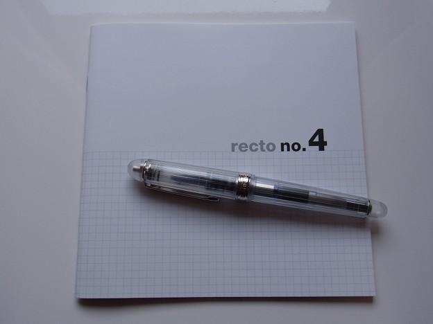 recto square No.4 & PLATINUM #3776 Century NICE PUR (F)