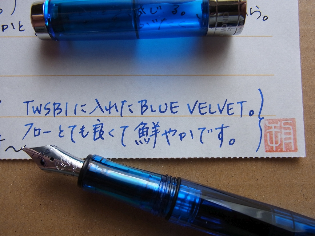 Diamine 150th Anniversary Collection Blue Velvet handwriting by TWSBI