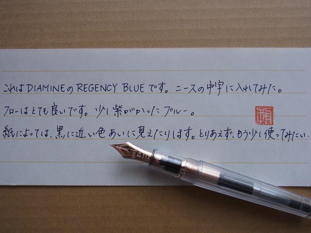 PLATINUM 3776 Century NICE ROSE handwriting