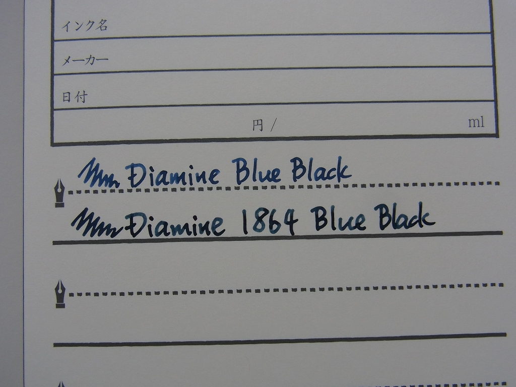 Diamine Anniversary Collection 1864 Blue Black comparison Blue Black handwriting 1