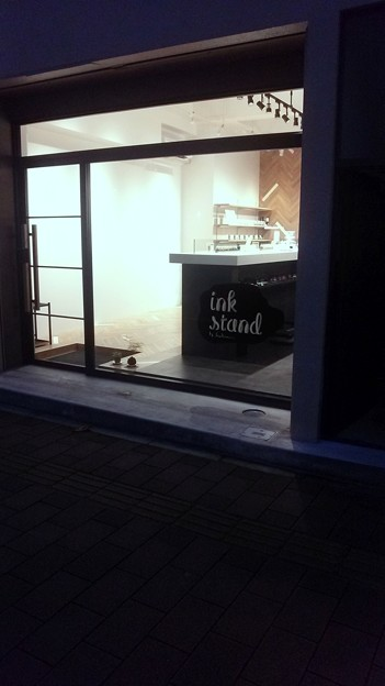 Kakimori Ink Stand