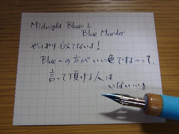 ZEBRA G-Pen handwriting 1