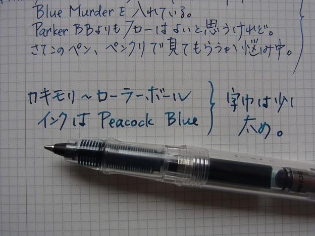 Original rollerball pen of Kakimori handwriting