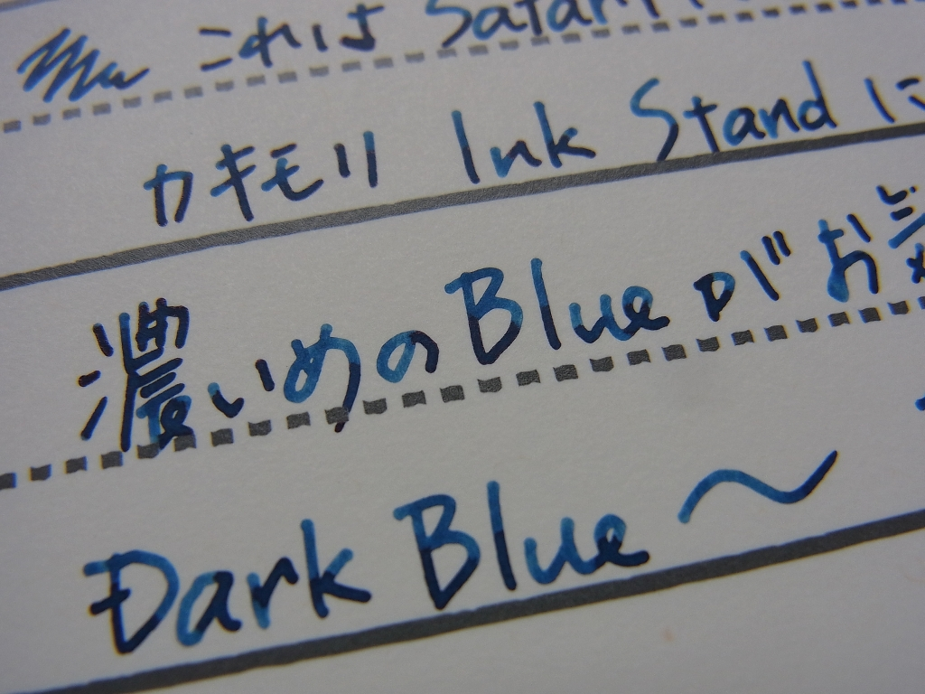 Blue Murder handwriting 1 (zoom)