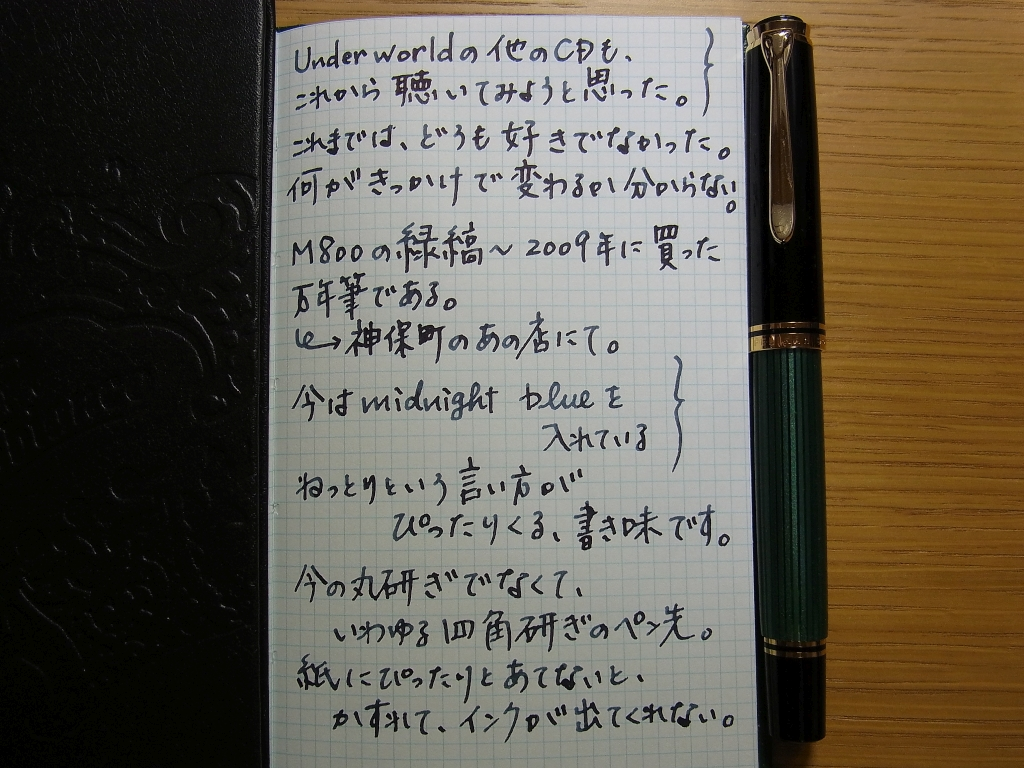 Pelikan Souveran M800 Broad on KOKUYO FIELD NOTEBOOK