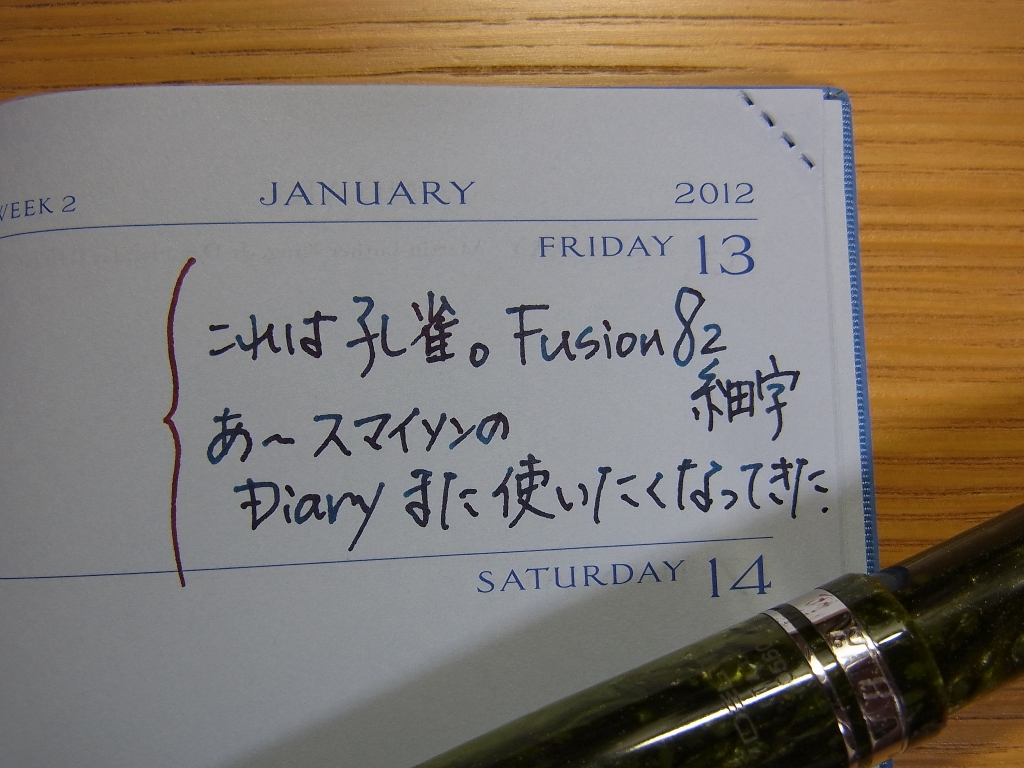 SMYTHSON 2011 Diary handwriting