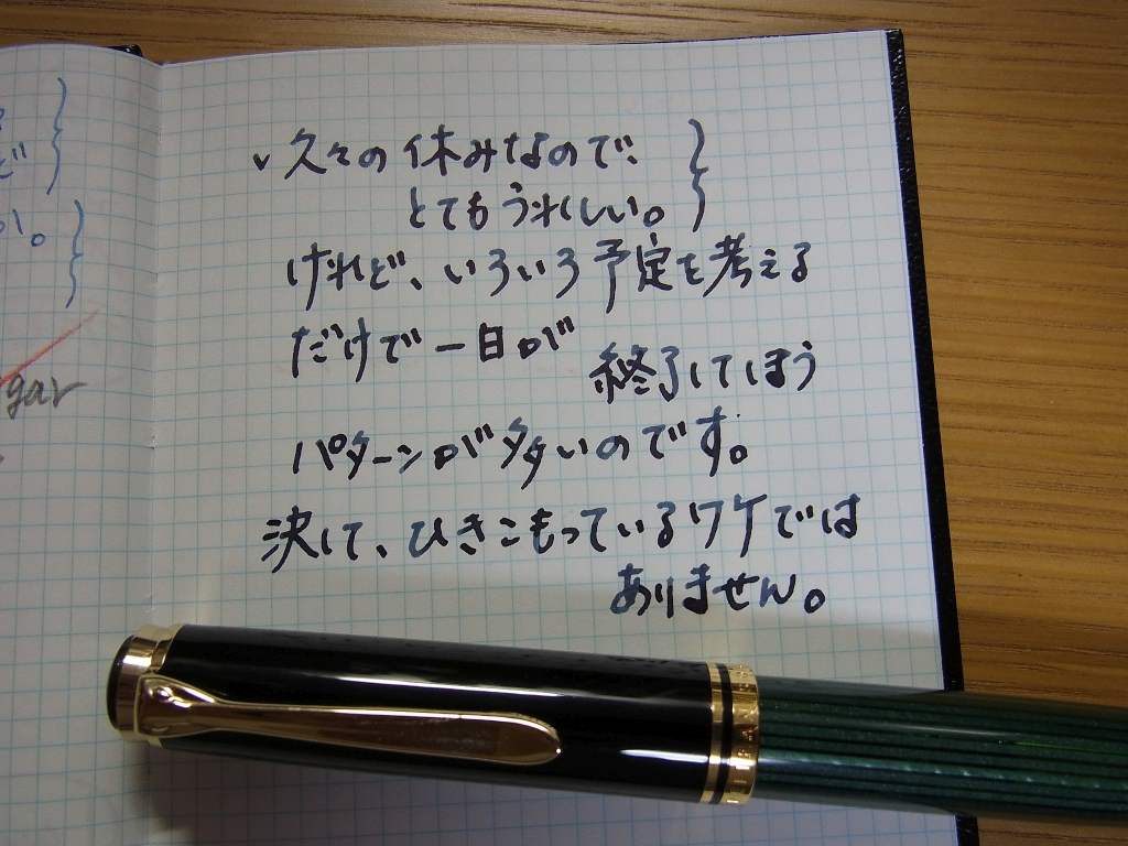 MUJI Note handwriting