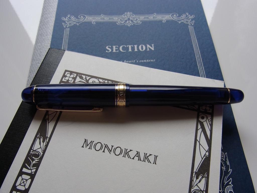 PLATINUM #3776 Century ChartreBlue (M) + MASUYA - MONOKAKI, TSUBAME - SECTION