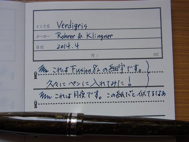Rohrer & Klingner Verdigris comparison Pilot tsuki-yo