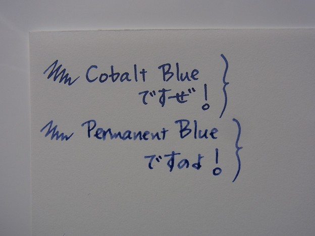 GRAF von FABER CASTELL - Cobalt Blue comparison Montblanc Permanent Blue (Water resistant test - Before)