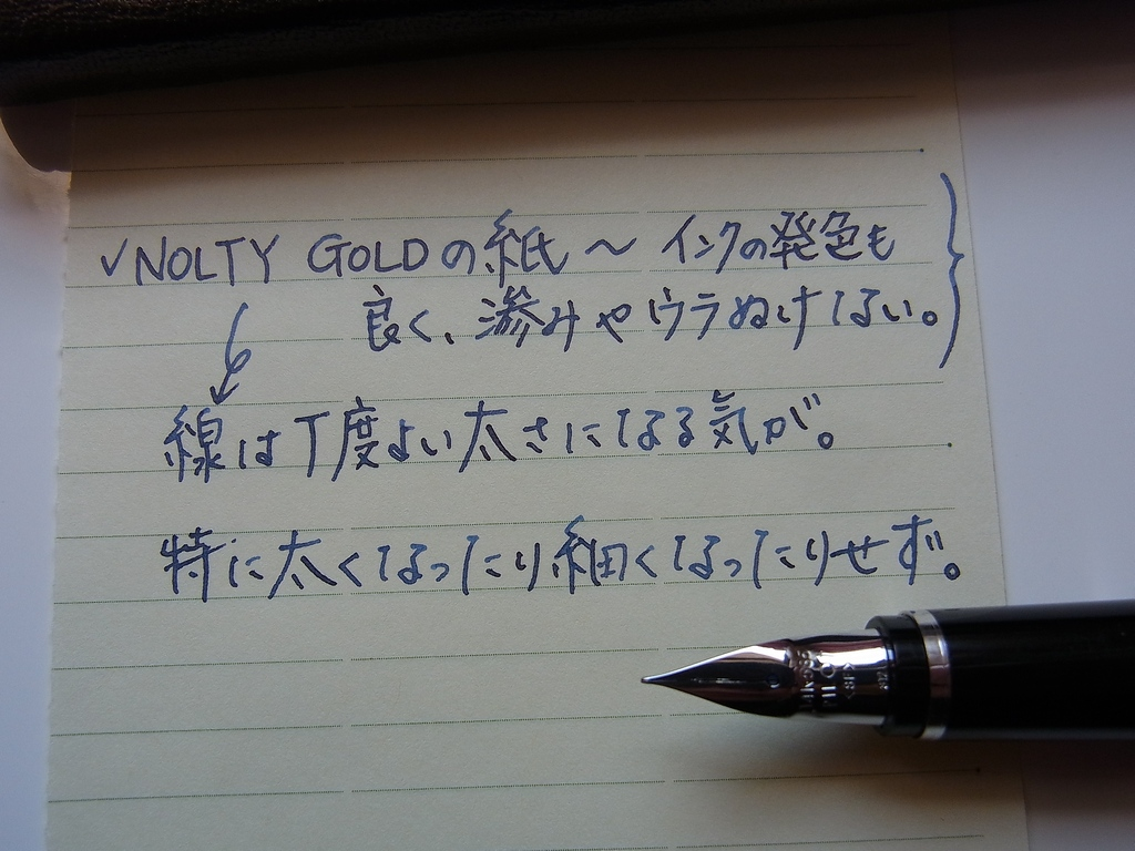 NOLTY GOLD Booklet handwriting with Pilot Elabo (SF) + Pilot iroshizuku shin-kai