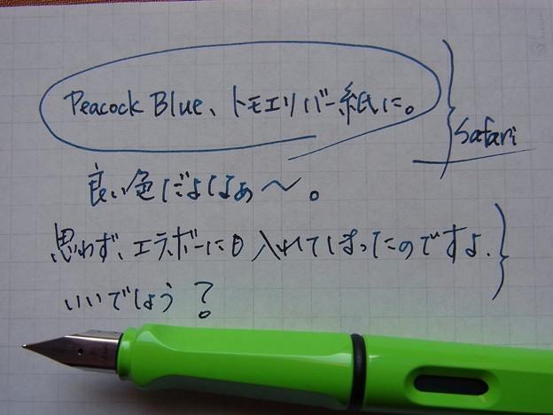 Kakimori Blend Ink - Peacock Blue handwriting on 'tomoeriba' Paper
