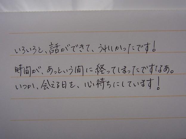 Pilot KAKUNO (F) + Parker Black handwriting 2