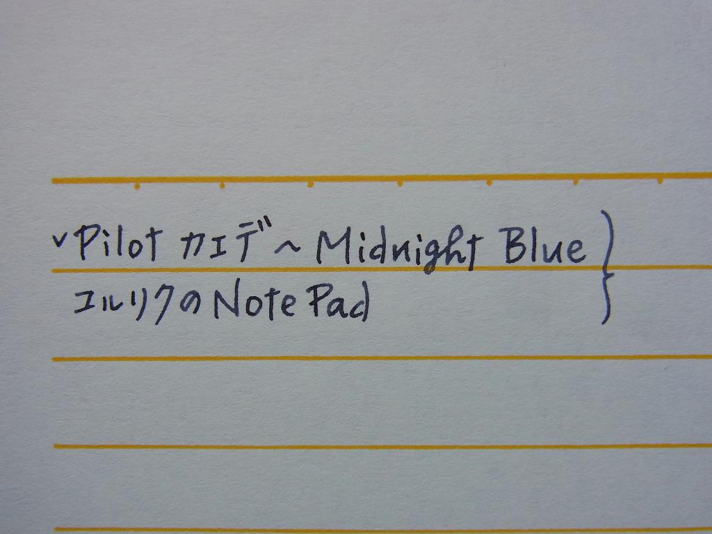 Pilot Custom Maple (Kaede) (M) & Midnight Blue & yuruliku Note Pad handwriting