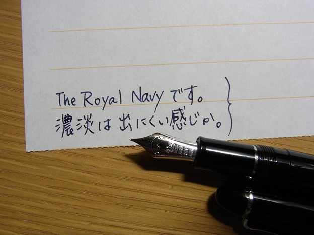 The Royal Navy ink handwriting 1