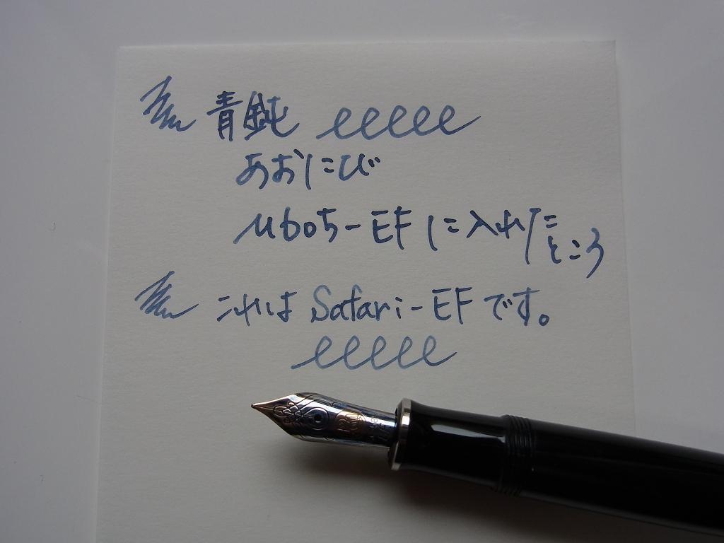 京の音 青鈍 試し書き(GRAPHILO ブロックメモ)