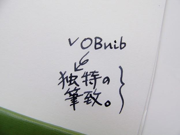 Montblanc 74 Handwriting 2