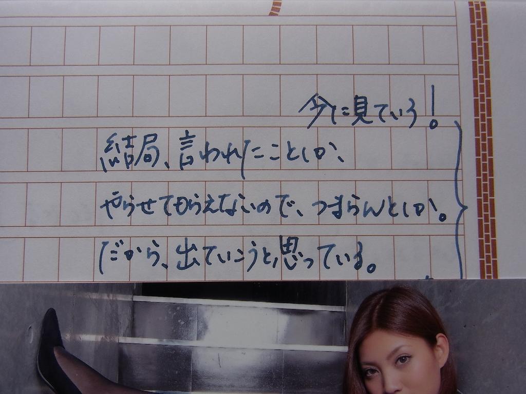 京の音 青鈍 × 飾り原稿用紙 港煉瓦 #2