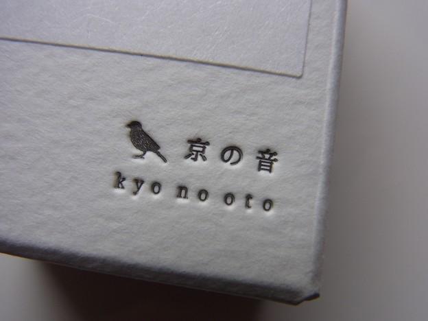 京の音インク ロゴ