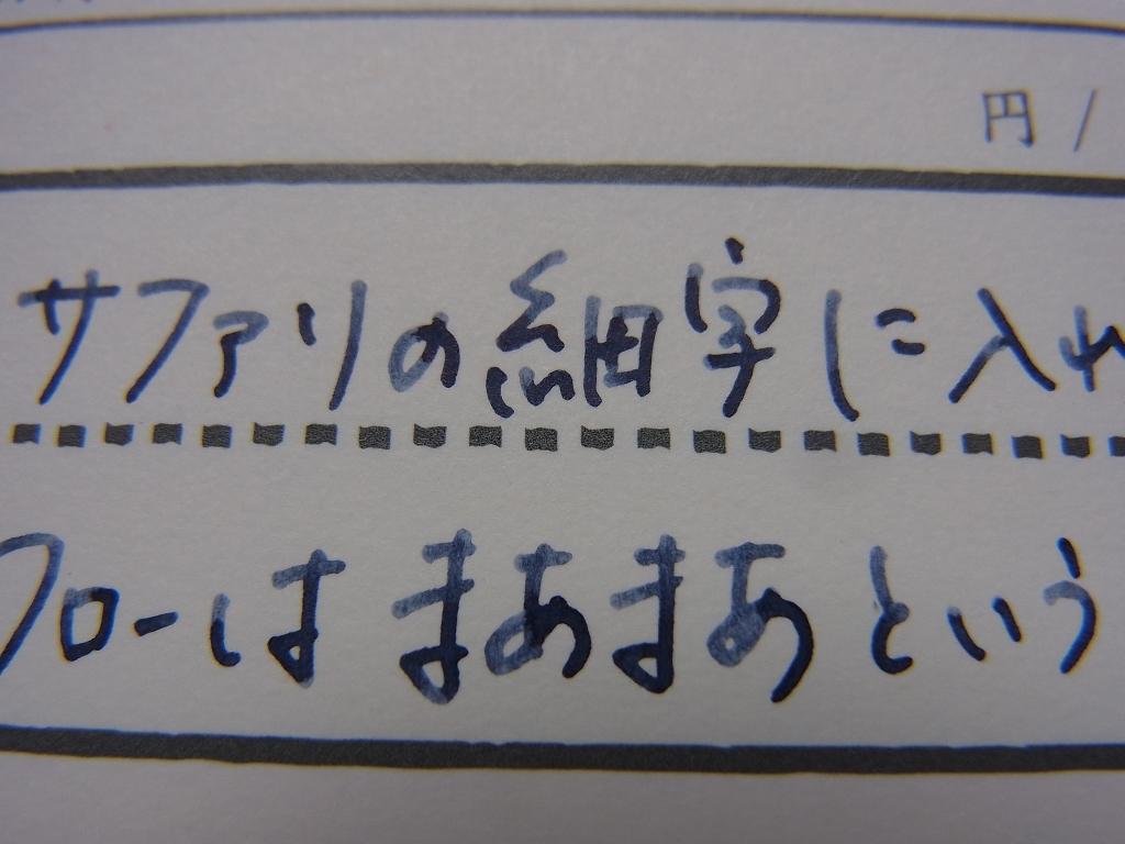 GVFB Midnight Blue インクジャーナル enlarge