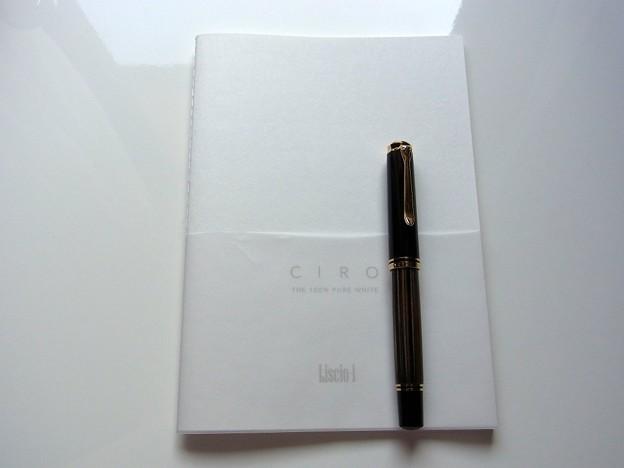 Liscio-1 CIRO (A5)