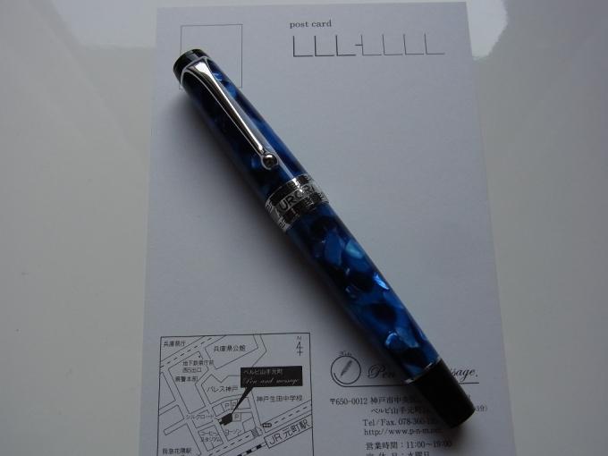 AURORA オプティマ ブルー CT 996-CB #1