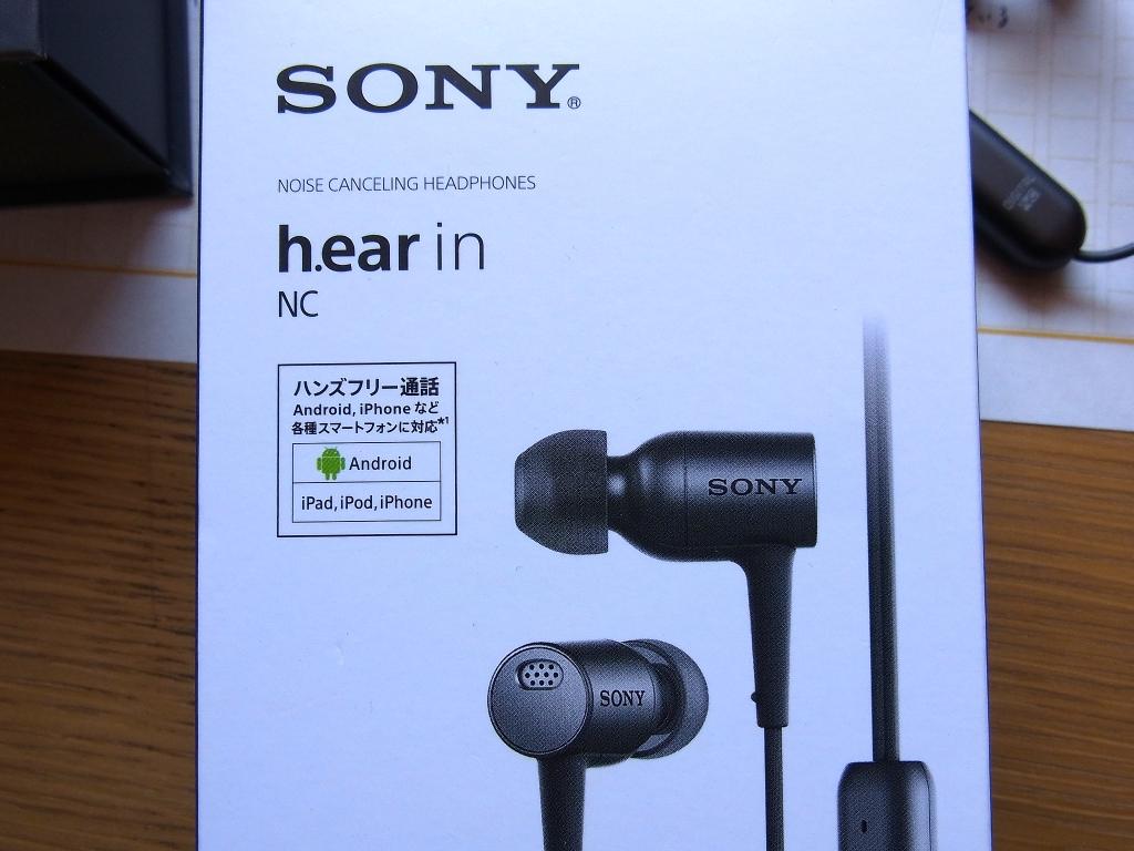 SONY ノイズキャンセリングイヤホン MDR-EX750NA