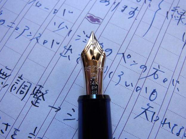 シャルトルブルー中軟のペン先_800