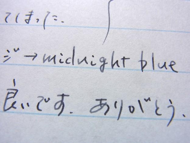 ONLINE Midnight Blueで榛原蛇腹便箋に(拡大)