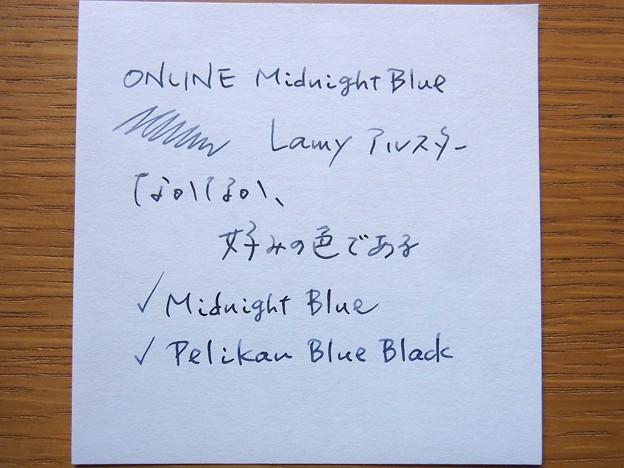 ONLINE Midnight Blue 他(流水前)