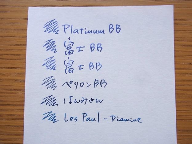 PLATINUM BB 富士 耐水性試験 Before_800