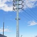 写真: 芳野台線8号鉄塔