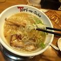 Photos: とりのすけ 醤油味