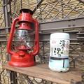 Photos: ランプと入浴剤