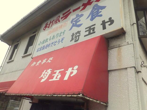 浦和所沢線沿い