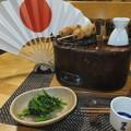 Photos: 靖国神社で買った扇子