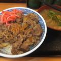 Photos: 夏の牛丼