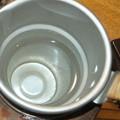 Photos: 水を湯煎