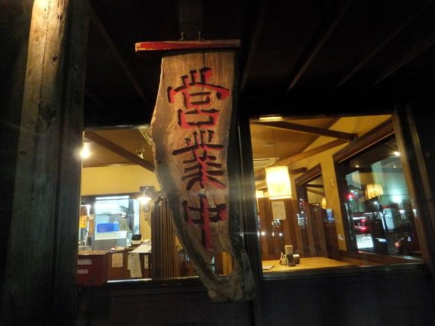 老坊坦坦麺