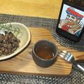 Photos: むかごの黒糖ゴマ味噌和え