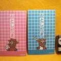 Photos: Jリーグ 非売品 鹿島アントラーズ グッズ お年玉袋 おまけ付き