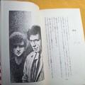 Photos: 刑事コロンボ 6 ホリスター将軍のコレクション サラブレッド・ブックス 12