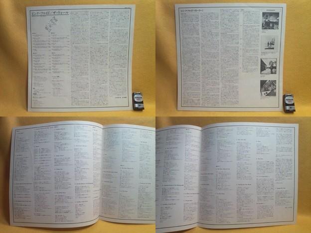 ピンク・フロイド ザ・ウォール PINK FLOYD THE WALL LP レコード