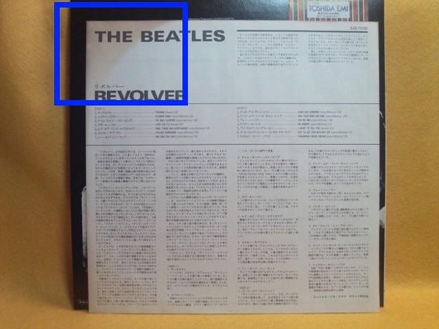 Photos: ザ・ビートルズ リボルバー モノラル LP レコード EAS-70136